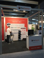 DevExpress booth at TechEd Europe