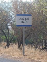 Delphi Roadsign
