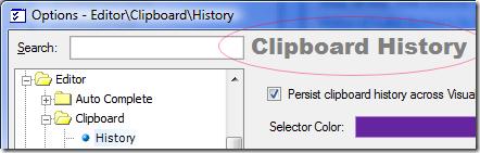 ClipboardHistoryTitle